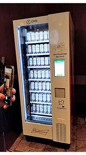 年齢確認できるビールの自動販売機