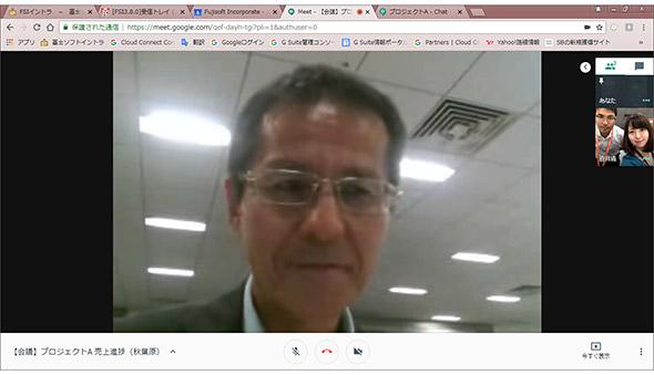 G Suite「Google Hangouts Meet」