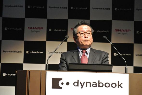 Dynabook会長(兼シャープ 副社長)石田佳久氏