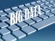 国内ビッグデータ、アナリティクス市場調査から見る、データ分析の需要と予算の増減