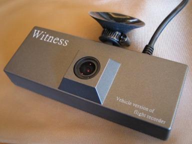 jn_witness01.jpg