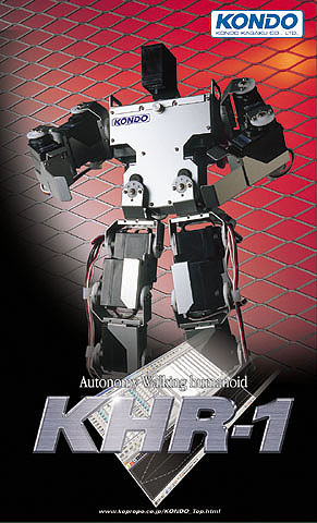 sk_robot.jpg