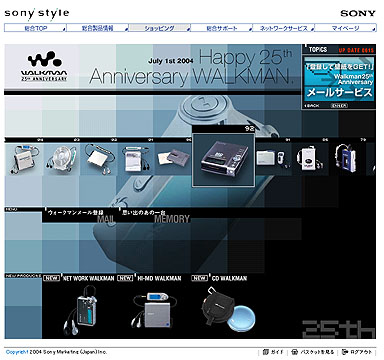 sk_walkman.jpg