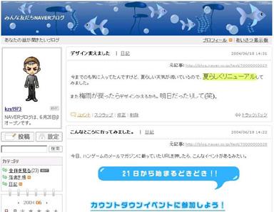 yu_naver_01.jpg