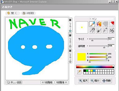 yu_naver_02.jpg
