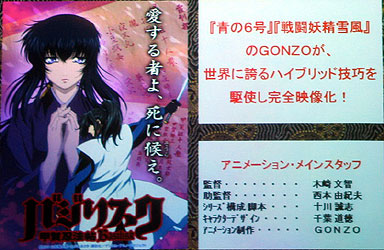 yu_anime_01.jpg