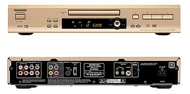 オンキヨーは、ユニバーサルプレーヤー「DV-SP502」を9月7日に発売