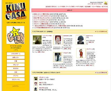 yu_kinugasa_02.jpg