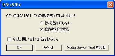 jn_dixim001.jpg