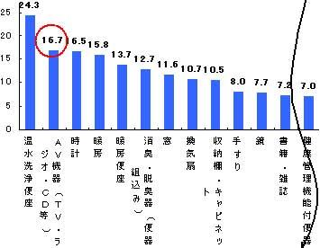 yu_toto_02.jpg