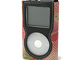 ビザビ、iPod和風ケース「みやび」の新モデル