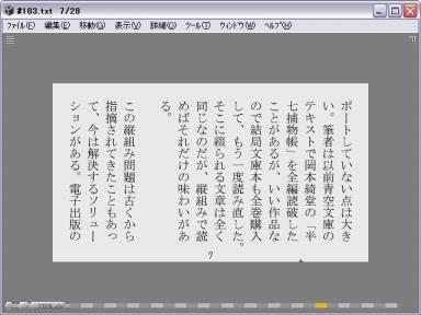 jn_cap001.jpg