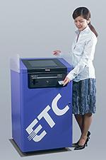 ETCカードをカー用品店の専用端末で即時発行