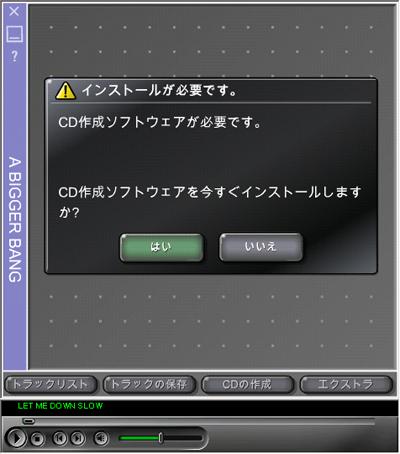 新たなCDコントロール技術「セキ...