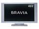 フルハイビジョン対応の「X」など、ソニーからBRAVIA液晶テレビ6製品