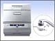 三洋電機、分岐水栓のいらない食器洗い乾燥機を発売