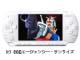 「PSP」でレンタルビデオ——So-netが「P-TV」の本サービス開始