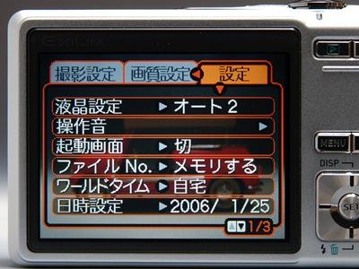mn_5907.jpg
