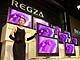 東芝、薄型テレビの新ブランド「REGZA」を旗揚げ