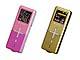 東芝、「gigabeat P」に金とピンクのプレミアムモデル