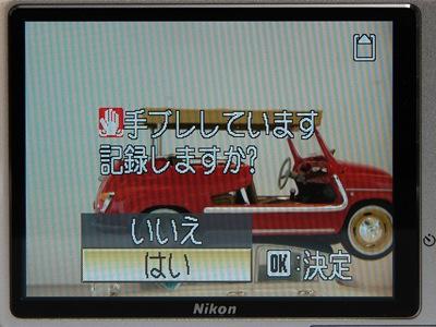 mn_6658.jpg