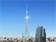 第2東京タワーは墨田区押上に