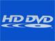 5つのQ&Aで理解する「HD DVD」