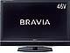 ソニー、色再現力をアップした液晶テレビ「ブラビア」新シリーズを発表