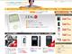 クリエイティブ、直販サイトをリニューアル——限定品も用意