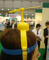 og_toy2006_005.jpg