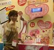 og_toy2006_012.jpg