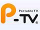 ソネット、ウォークマン向け「P-TV」開始