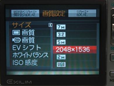 hi_DSC_6032.jpg