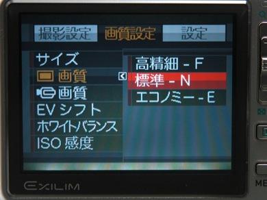 hi_DSC_6033.jpg