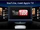 Apple TVがYouTubeに対応