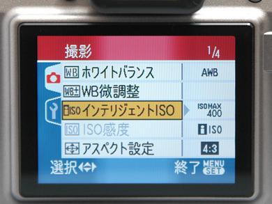 hi_DSC_9689.jpg