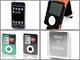 2007夏コレクション番外編:新「iPod」対応のケースを探せ!