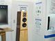 """CEATEC JAPAN 2007:""""壁スピーカー""""登場"""