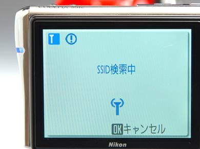 hi_DSC_0054.jpg