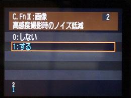 yk_40d_highiso.jpg