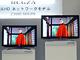 東芝、REGZA「Z3500」を「アクトビラ ビデオ・フル」対応へ