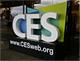 世界最大の家電展示会「2008 International CES」、間もなく開幕