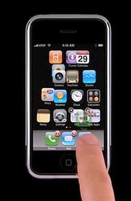 yu_iphone2.jpg