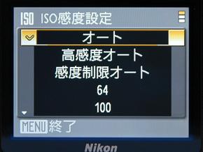 hi_DSC_7403.jpg