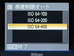 hi_DSC_7404.jpg