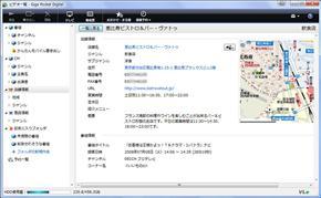 tm_0808tp12_07.jpg