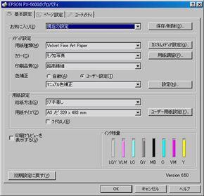 tm_0810a32_04.jpg