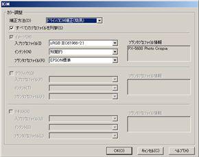 tm_0810a32_06.jpg