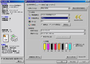 tm_0810a32_08.jpg
