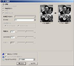 tm_0810a32_09.jpg